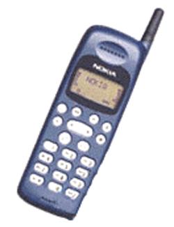 Ensimmäinen Kännykkä